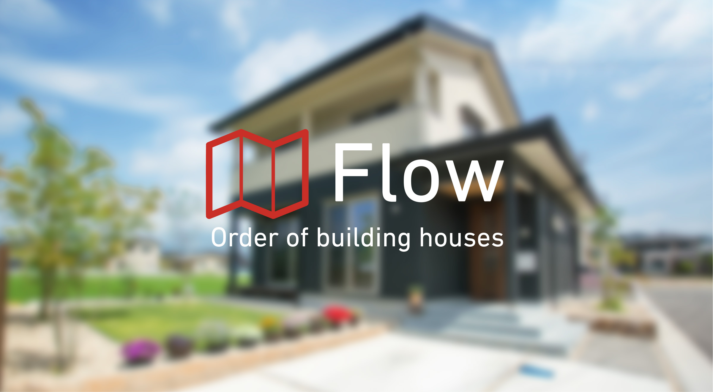 Flow「Order of building houses」